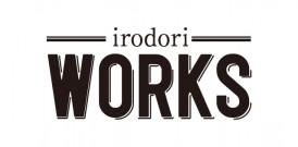 新連載スタート!irodoriWORKS vol.1