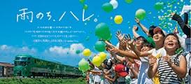 平成最後の夏は、20代最後の夏。